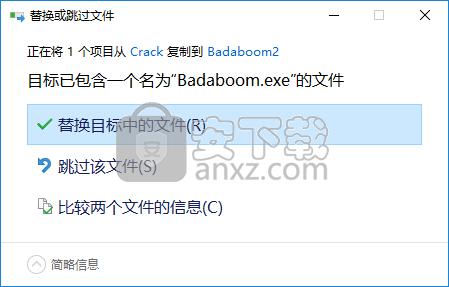 Badaboom(视频转码软件)