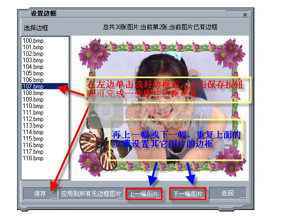mtv制作圣手下载_MTV制作圣手破解版-MTV制作软件下载 v10.0 中文破解版 - 安下载