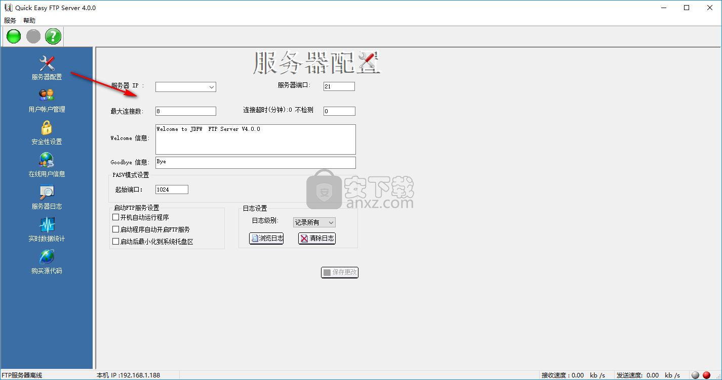 quick easy ftp server(小型FTP服务器)