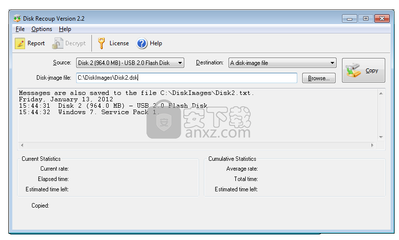 Disk Recoup(坏硬盘数据抢修工具)