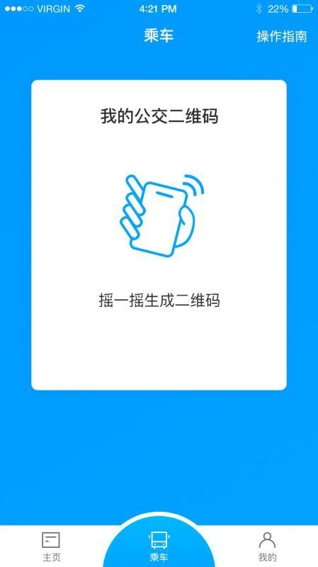 安东行(1)