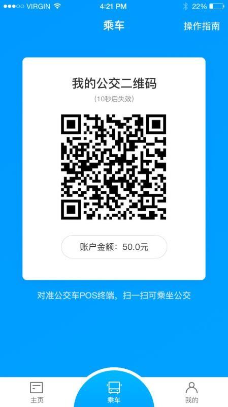 安东行(4)