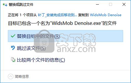 WidsMob Denoise(图片降噪软件)