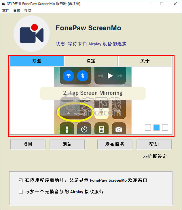 FonePaw ScreenMo