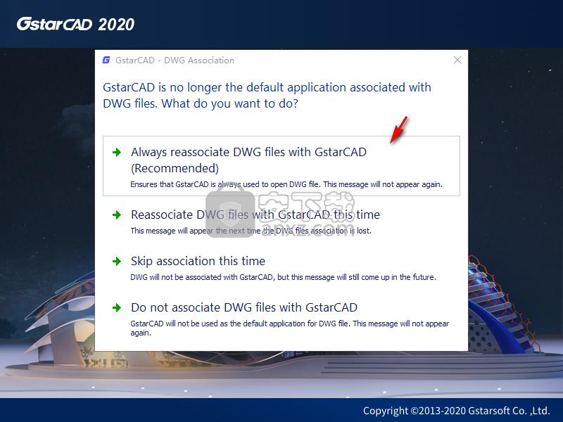 GstarCAD 2020破解版