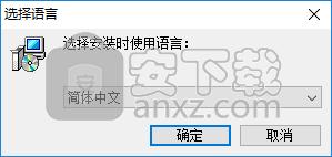 TriSun PDF to JPG(PDF转JPG软件)