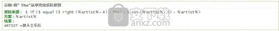 TagScanner(MP3标签编辑器)