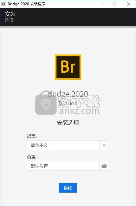 adobe bridge cc 2020中文破解版