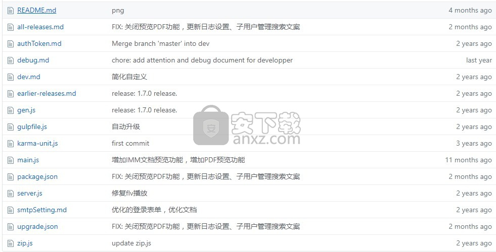 SS Browser(OSS浏览器)