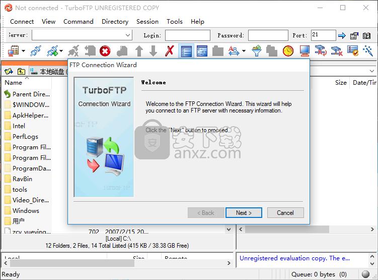 FTP上传工具(TurboFTP)