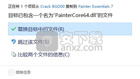 Corel Painter Essentials 7破解版(数字绘画软件)