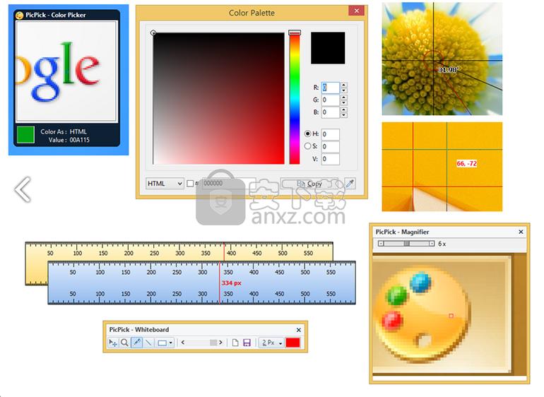 PicPick(小巧截图软件)
