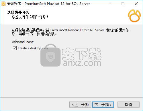 navicat for sql server 12(sql server管理工具)