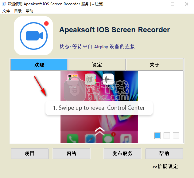Apeaksoft iOS Screen Recorder(IOS录屏工具)