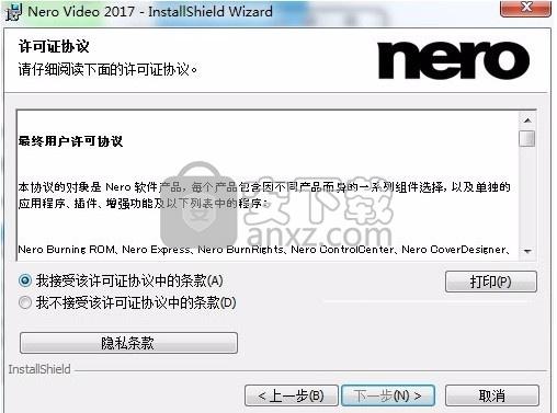 Nero Video 2016中文破解版