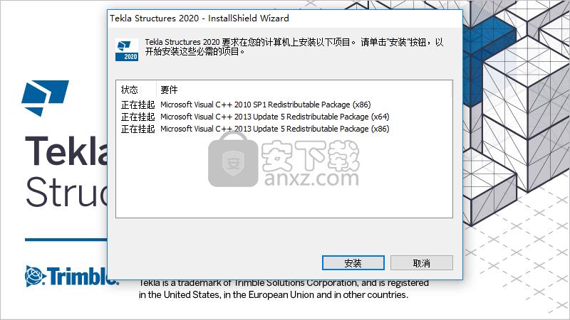 Tekla Structures 2020中文破解版(建筑信息模型软件)