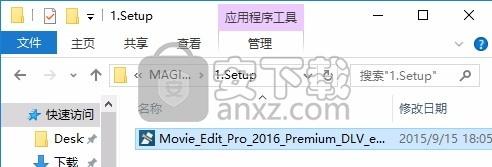 MAGIX Movie Edit Pro 2016破解版