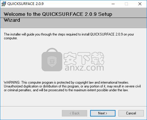 Quick Surface 2(3d逆向建模软件)