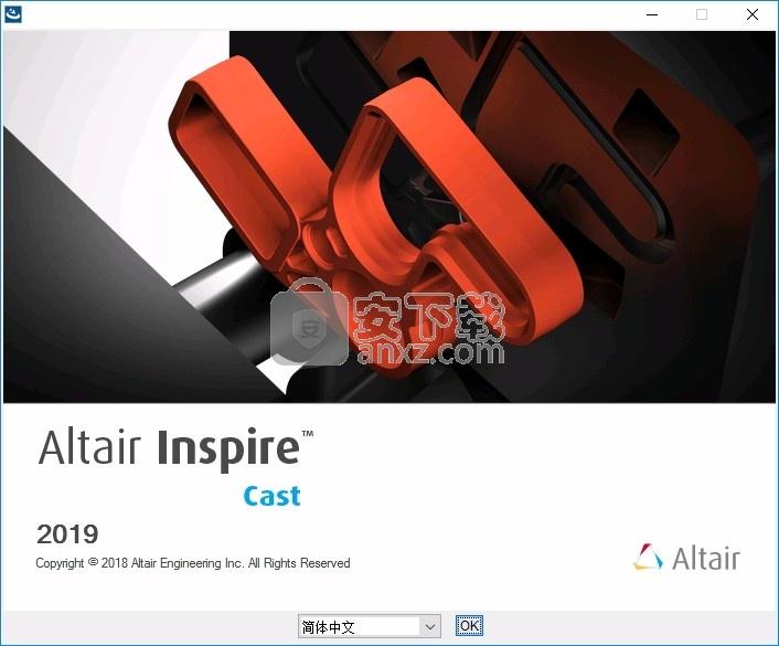 Altair Inspire Cast 2019中文破解版(铸造仿真软件)