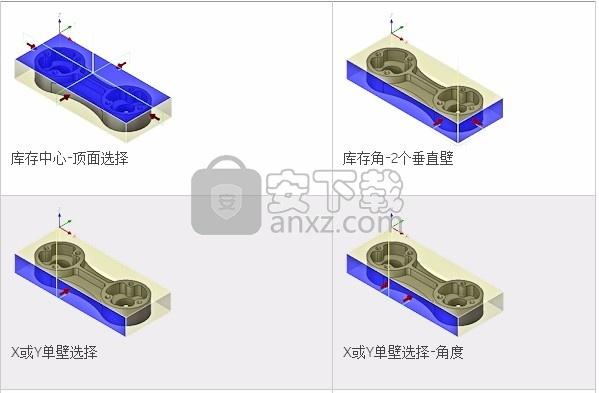 Autodesk Inventor HSM Ultimate 2019 64位中文破解版