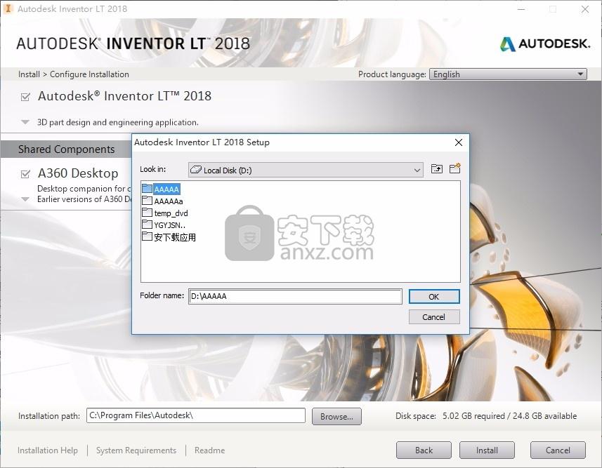 Inventor LT 2018破解版