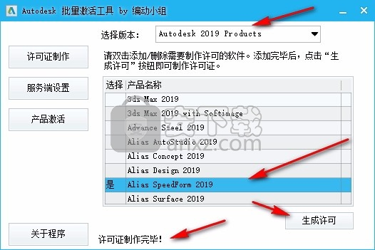 autodesk inventor lt 2019 64位中文破解版