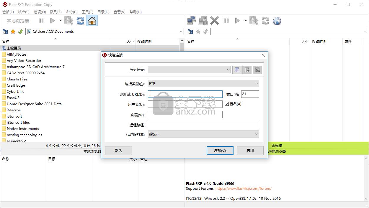 flashfxp(FTP客户端)