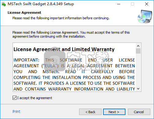 MSTech Swift Gadget(windows实用小工具)