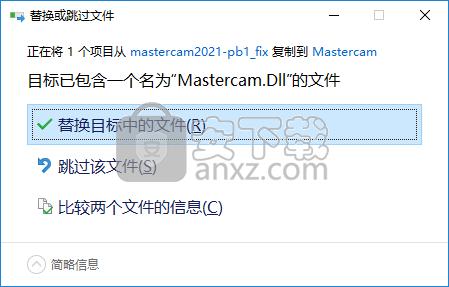 Mastercam 2021(CAM软件)