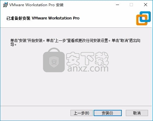 VMware Workstation15.5中文破解版