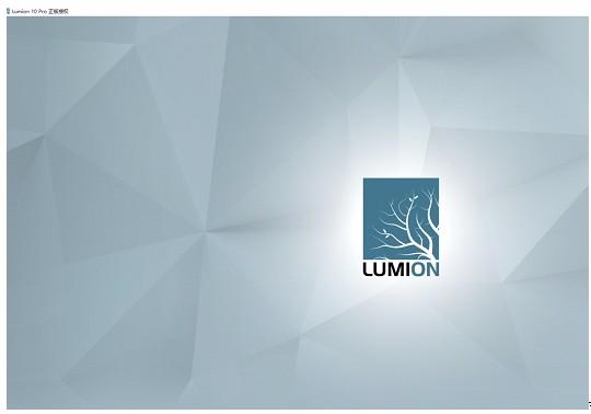 lumion 10 破解 版