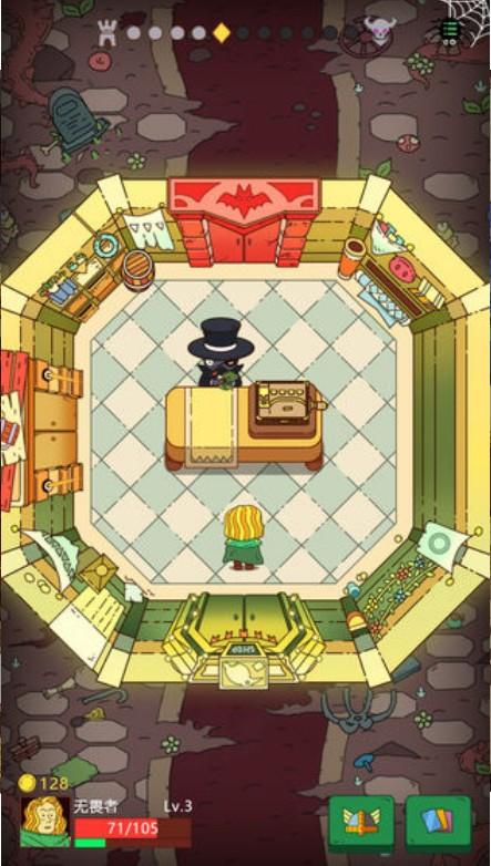 骰子元素师