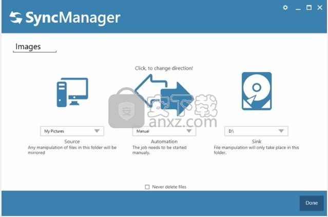 Abelssoft SyncManager(数据备份与恢复工具)
