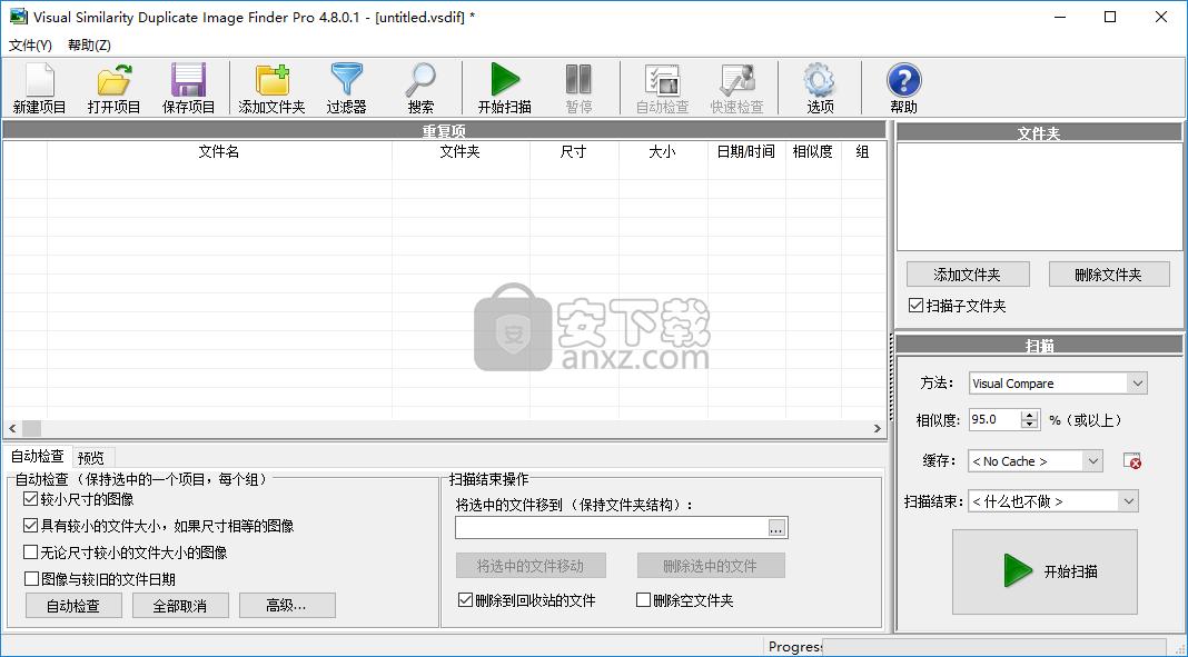 Visual Similarity Duplicate Image Finder Pro(重复图片清理软件)