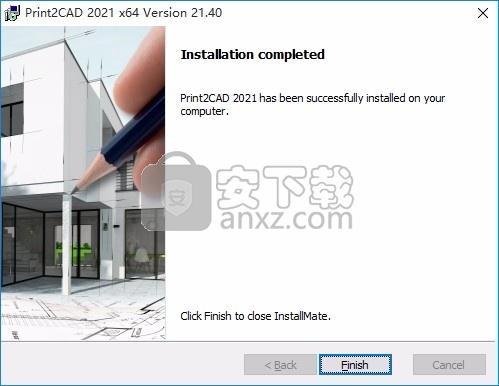backtocad print2cad 2021破解版-64位