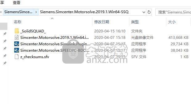 Siemens Simcenter MotorSolve 2019.1(电机设计软件)