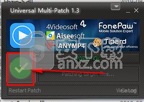 FoneDog Toolkit for iOS(iso数据恢复软件)