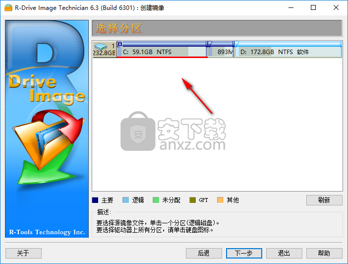 R-Drive Image Technician(磁盘镜像工具)