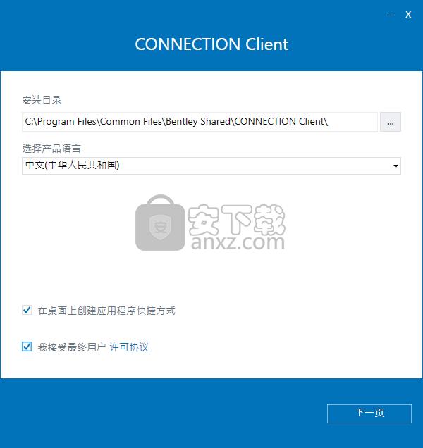 PLAXIS 2D CONNECT Edition(通用岩土有限元计算软件)