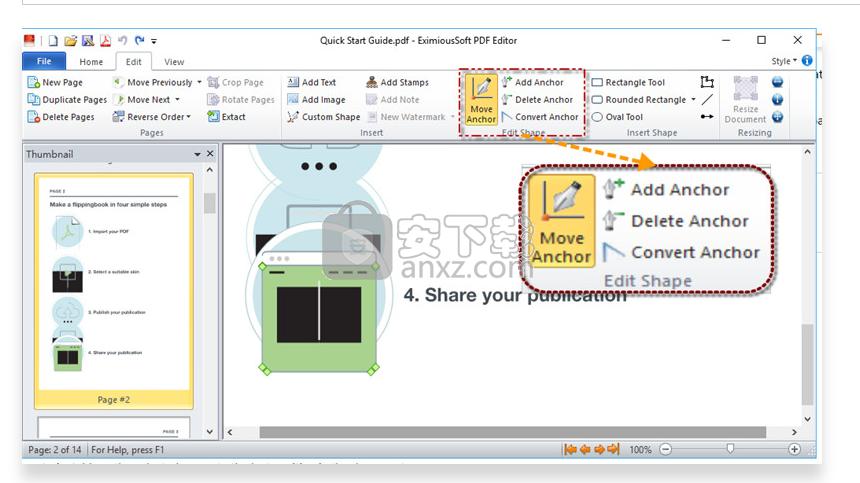 EximiousSoft PDF Editor(PDF编辑器)