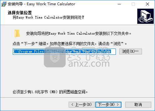 Easy Work Time Calculator(工作时间计算器)