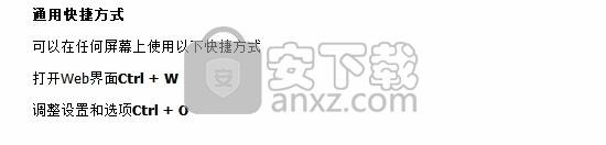 Express Accounts Accounting(快捷账户会计软件)