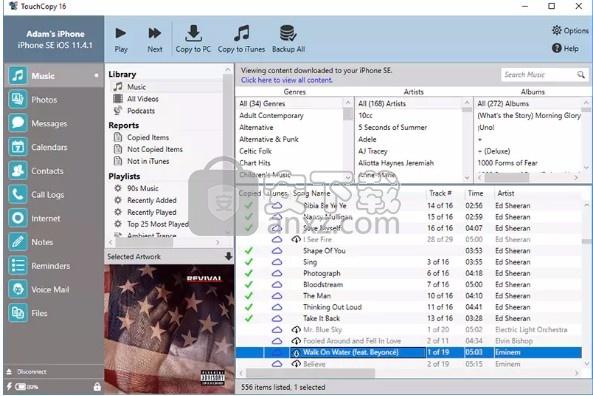 TouchCopy(多功能文件管理工具) 32位和64位