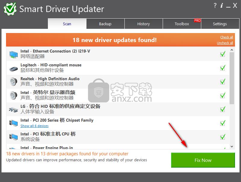 Smart Driver Updater(驱动更新工具)