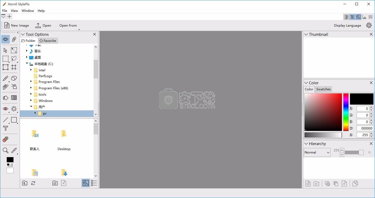图像处理与编辑工(hornil stylepix pro)