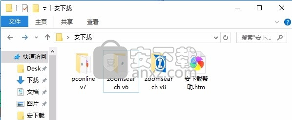 Zoom Search Engine(Zoom网站搜索引擎)