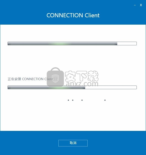 plaxis 3d connect edition中文破解版