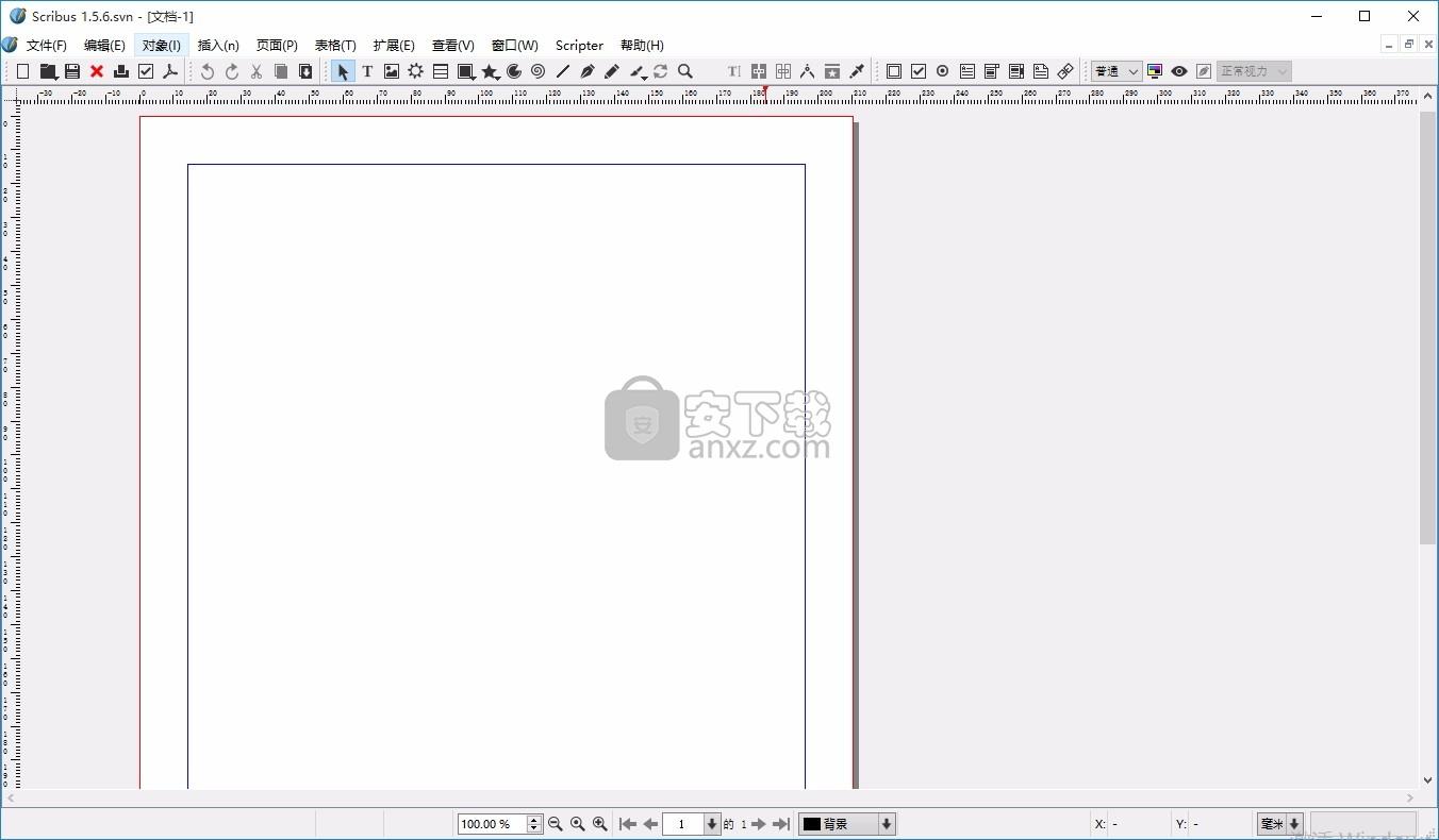 portable scribus(电子杂志制作软件)