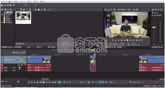 magix vegas movie studio Platinum 17破解补丁