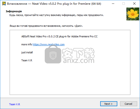 Neat Video Pro(视频降噪插件)